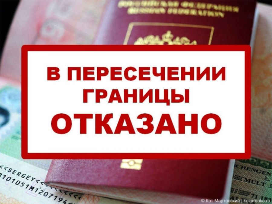 проверить запрет на выезд за границу