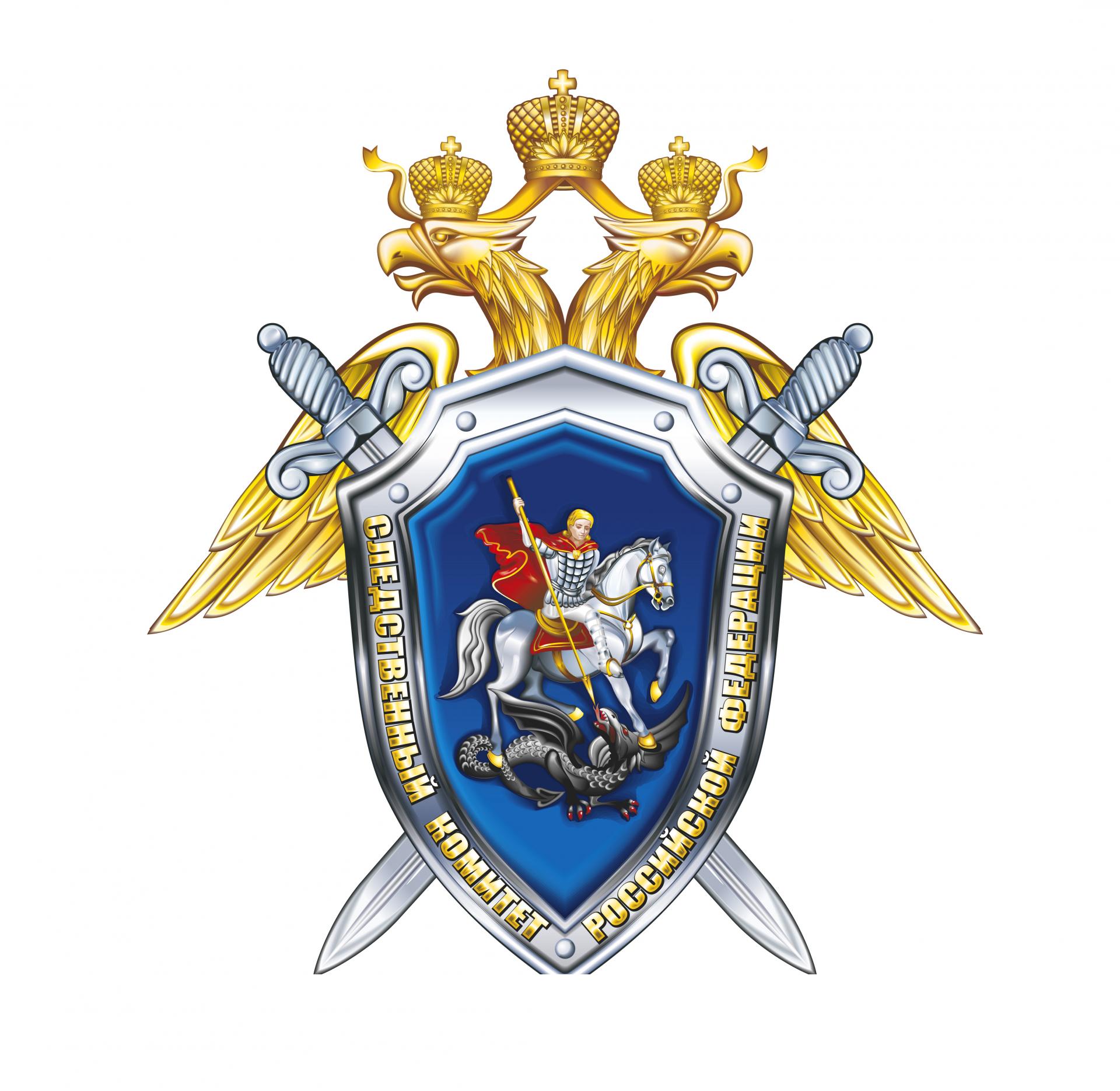 17 сентября руководитель следственного управления СК Российской  Федерации по Саратовской области проведёт приём граждан